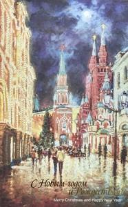 Ооо арт-столица московские открытки