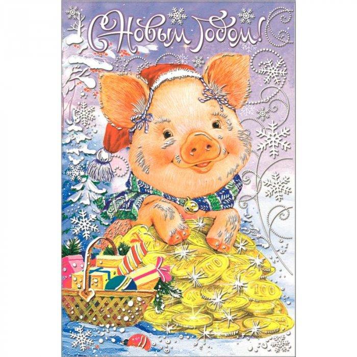 Поздравление обезьяны с новым годом свиньи отличие